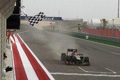 Lotus-Bahrain-04